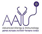 המרכז הישראלי לאלרגיה ומערכת החיסון (AAI)